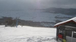 webcam Pippu Hokkaido