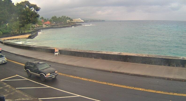 Intérieur Hawaï