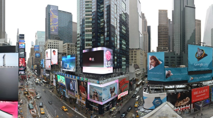 webcam Times Square NYC Nueva York